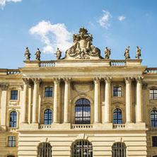 Alman Yüksek Öğretim Sistemi