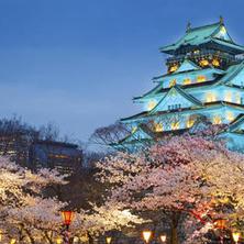 5 alasan untuk kuliah ke Jepang