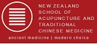 New Zealand School of Acupuncture and Traditional Chinese Medicine